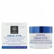 Apivita Aqua vita κανονικές-ξηρές επιδερμίδες 50ml