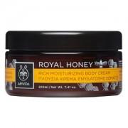 Apivita Royal honey Πλούσια κρέμα ενυδάτωσης σώματος 200ml