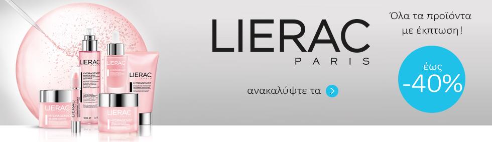 1. Lierac