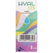 Hyal 0,2% Eye Drops 10ml