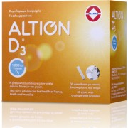 Altion D3 1000 I.U. 30 φακελάκια