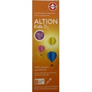 Altion Kids D3 Drops 20ml