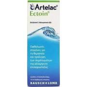 Bausch & Lomb Artelac Ectoin Αλλεργική Επιπεφυκίτιδα 10ml