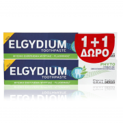 Elgydium Phyto Οδοντόπαστα Συμβατή με Ομοιοπαθητική 1+1 ΔΩΡΟ 2x75ml