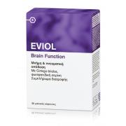 Eviol Brain function Μνήμη και πνευματική απόδοση 30caps