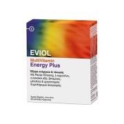 Eviol Πολυβιταμινούχο συμπλήρωμα διατροφής για επιπλέον ενέργεια 30caps