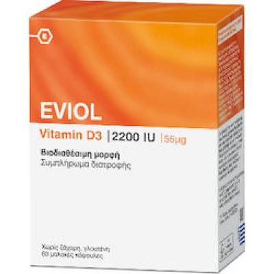 Eviol Vitamin D3 2200IU 55μg 60caps