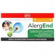 Lanes AlergEnd Συμπλήρωμα Διατροφής για Άμεση Αντιμετώπιση Εποχικών Ενοχλήσεων, Κατάλληλο για την Εποχική Ευαισθησία 30Chew Tabs