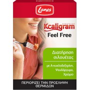 Lanes Kcaligram Feel Free 16tbs