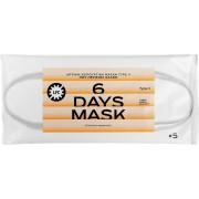Larisa Face Cover Χειρουργική Μάσκα Προσώπου Τύπου ΙΙ BFE>98% με Οξείδιο Χαλκού 5τμχ