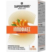Superfoods Ιπποφαές 50caps