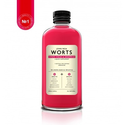 JOHN NOA WORTS Σιρόπι Υγείας & Ομορφιάς 250ml