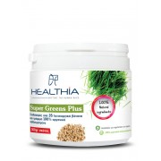 Healthia Super Greens Plus 300g