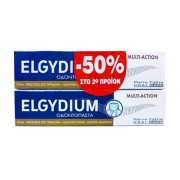 Elgydium Multi Action 2x75ml