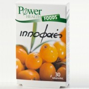 Powerfoods Ιπποφαές 30 caps