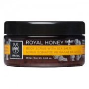 Apivita Royal honey Scrub σώματος με θαλάσσια άλατα 250g