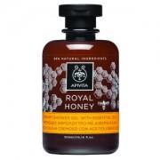 Apivita Royal honey Κρεμώδες αφρόλουτρο με αιθέρια έλαια και μέλι 300ml