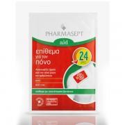 Pharmasept Αναλγητικό επίθεμα μιας χρήσης με εκχυλίσματα βοτάνων