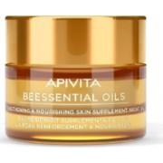 Apivita Beessential Night Balm 15ml