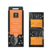 Apivita Express Beauty Μάσκα Ενυδάτωσης Και Θρέψης Με Μέλι 2x8ml