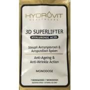Hydrovit 3D Superlifter Ισχυρή αντιγηραντική, αντιρυτιδική αγωγή με υαλουρονικό σε μονοδόσεις