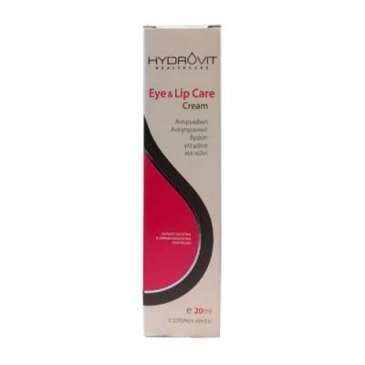 Hydrovit Αντιρυτιδική-αντιγηραντική κρέμα για μάτια και χείλη 20ml