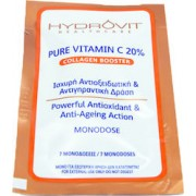 Hydrovit Pure Vitamin C 20% Collagen Booster 7μονοδόσεις