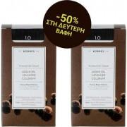Korres Argan Oil Advanced Colorant 1.0 Μαύρο 2x50ml