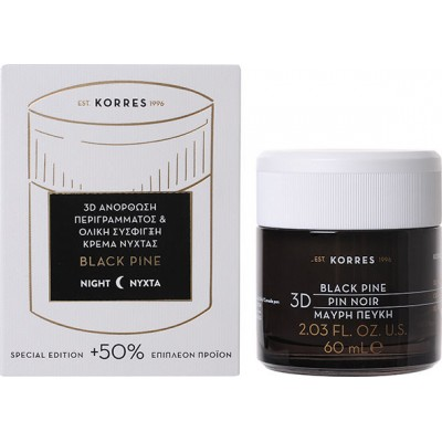Korres Μαύρη πεύκη 3D Κρέμα Νύχτας Limited Edition 60ml