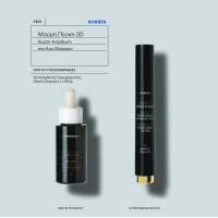 Korres Μαύρη Πεύκη Serum Ματιών 15ml & Μαύρη Πεύκη Serum Προσώπου 30ml