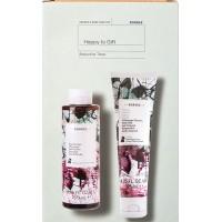 Korres Happy To Gift Seductive Treat Shower Gel 250ml & Body Milk 125ml