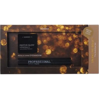 Korres The Gold Eye Set Black Volcanic Mascara 01 Black & Χρυσή Σκιά Ματιών