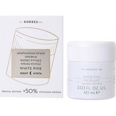 Korres Λευκή Πεύκη Κρέμα Νύχτας Αναπλήρωσης όγκου, κατά των κηλίδων και ρυτίδων Limited Edition 60ml