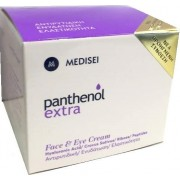 Medisei Panthenol Extra Antiwrinkle Face & Eye Cream 50ml